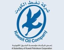 Master Tech Company (MTC) Hamriyah Free Zone Sharjah - Oil & Gas