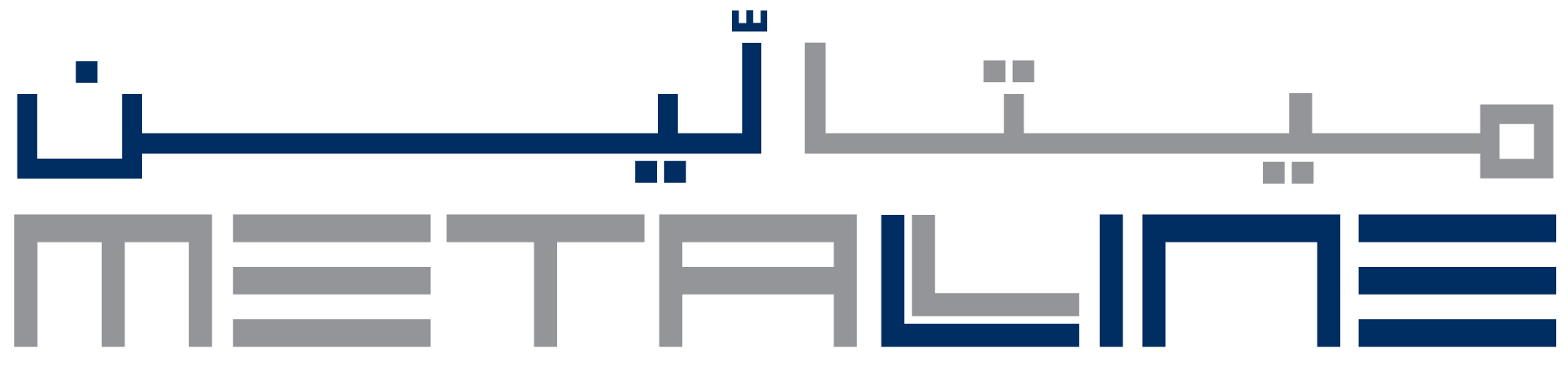 Metaline LLC Ras Al Khor Dubai - Steel Fabricators